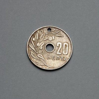 Μεταλλικό Χυτό Στοιχείο Ζάμακ 20 Λεπτά 23Χ23mm