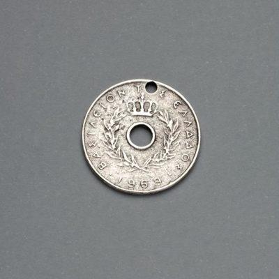 Μεταλλικό Χυτό Στοιχείο Ζάμακ 10 Λεπτά 21Χ21mm