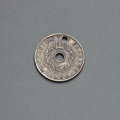 Μεταλλικό Χυτό Στοιχείο Ζάμακ 5 Λεπτά 20Χ20mm