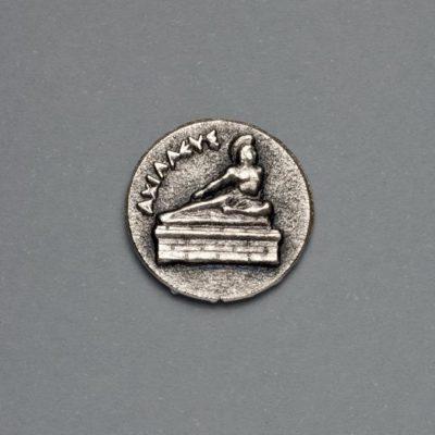 Μεταλλικό Χυτό Στοιχείο Ζάμακ Αχιλλέας 18Χ18mm