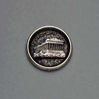 Μεταλλικό Χυτό Στοιχείο Ζάμακ Ακρόπολη 19Χ19mm