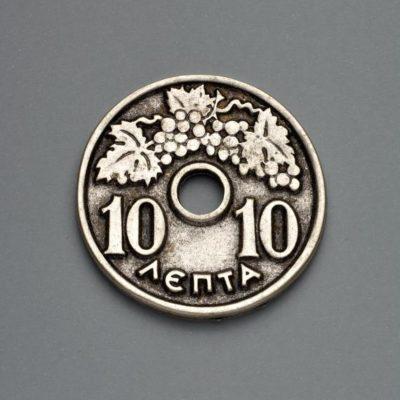 Μεταλλικό Χυτό Στοιχείο Ζάμακ 10 Λεπτά 52Χ52mm