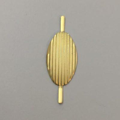 Ορειχάλκινο Πρεσσαριστό Διακοσμητικό 46X16mm
